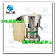 wf-b3000商用榨汁机