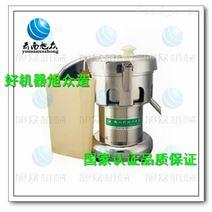 wf-b3000商用榨汁機