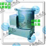 sct-600-sct-600型蔬菜脱水机