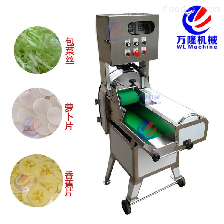 中型自动切菜机 萝卜香蕉切片机 包菜切丝机