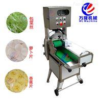 QC-125中型切菜機 長蔥韭菜切碎機 包菜切絲機