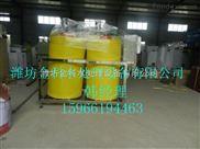 渭南市上下双桶结构絮凝剂加药设备
