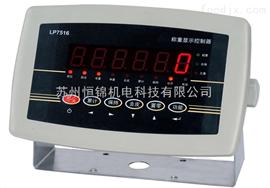 TCS计重电子台秤