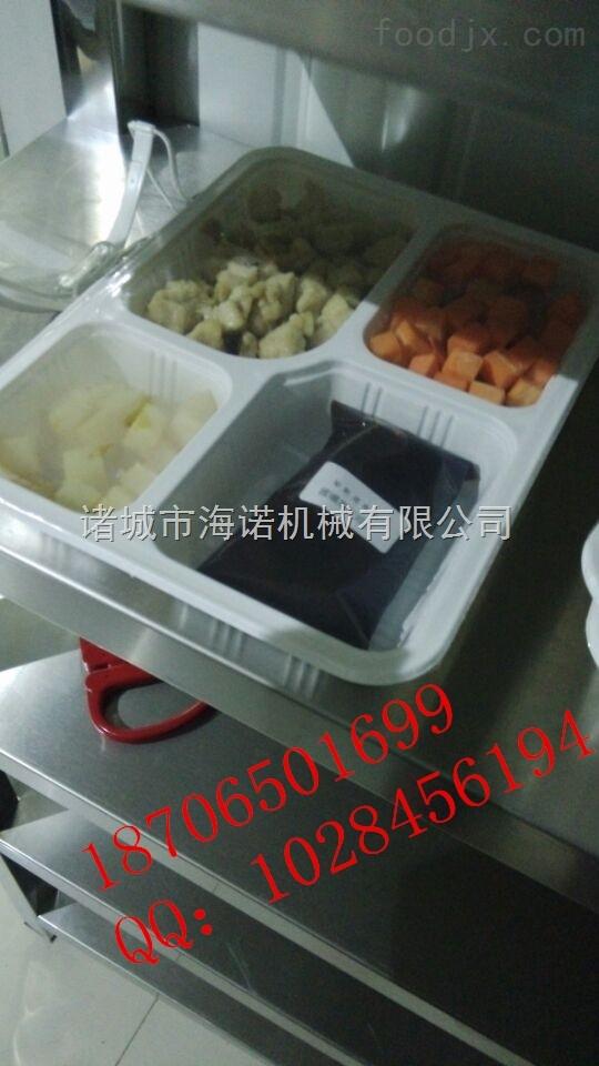 KIS1-4蔬菜系列保鲜真空包装机   塑料盒式锁鲜包装机