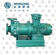 CQB32-20-160磁力驱动离心泵,耐腐蚀磁力泵,无泄漏耐腐蚀泵