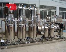 搅拌式发酵罐厂家