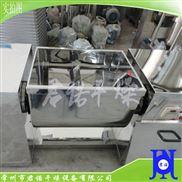 【专业品质】供应CH系列槽型混合机、槽形混合机