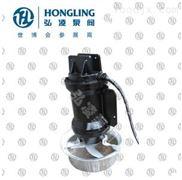 QJB008-260潜水搅拌机,直联式潜水搅拌机,混合搅拌机