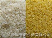 人造大米设备黄金米加工机械