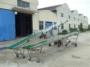链条式输送机 垂直上料机 玉米粒