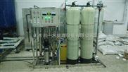 超纯水|川一水处理设备|双级反渗透超纯水机