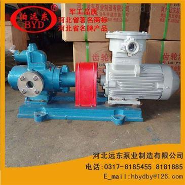 snh40r38e6.7w21 输送乙二醇泵用snh三螺杆泵带安全阀,全年保修