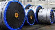 钢丝绳橡胶输送带 钢丝芯橡胶输