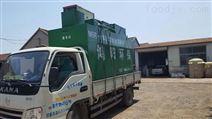 秀山县生活污水处理设备