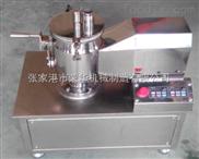 GHL2/4/6-可换锅湿法制粒机
