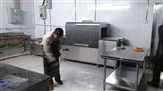 白银洗碗机17782563383白银商用洗碗机