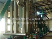 定制-葵花籽油精炼设备,河南兆方粮油机械设备有限公司