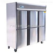 六门商用厨房冷柜