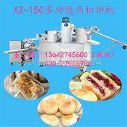 新款酥饼机(可保存配方)