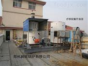 宰猪厂用热水,燃气30万大卡供暖洗浴热水锅炉