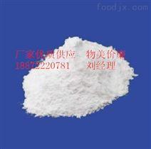 厂家供应原料硬脂酰乳酸钙钠 丨硬脂酰乳酸钙钠25383-99-7
