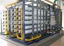 衡水润泽海水淡化设备