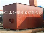 四平屠宰厂污水处理设备设计图纸