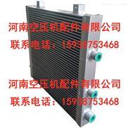 英格索兰空压机冷却器99307472散热器 换热翅片 清洗 水冷却器 油冷却器