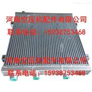 阿特拉斯空压机1622318800油冷却器 清洗 散热片 换热翅片 油冷器 水冷却器