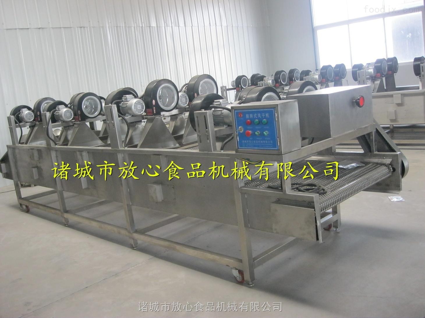 供应翻转式风干机多次翻面有效的风干水分
