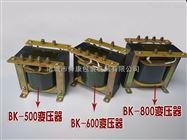 隔离变压器BK1000 真空包装机配件 控制变压器 高频变压器
