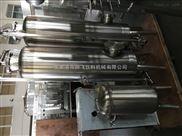 高效活性炭过滤器