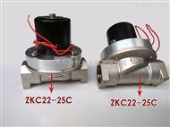 电磁阀ZKC22-25-C真空加压阀真空包装机不锈钢电磁阀