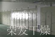 GZQ系列振動流化床干燥機