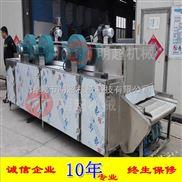 萝卜条烘干机 烘干设备