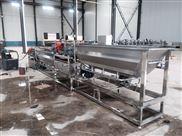 厂家定制 净菜加工流水线 中央厨房专用设备