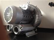 单项220V/1.5KW高压鼓风机
