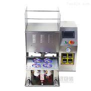 厂家定制 片膜自动封杯机 铝箔膜垫片 锡纸膜 颗粒酸奶纸杯封口机