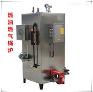 燃油鍋爐200KG立式免檢燃柴油蒸汽鍋爐