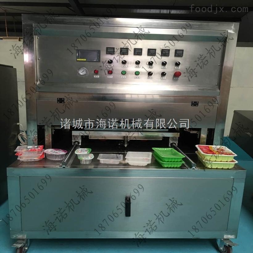 KIS-4氣調式真空包裝機  自動切割式真空包裝機   海諾廠家銷售