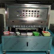 澳门豆捞鲜虾滑自动气调锁鲜真空包装机  厂家生产托盒式气调保鲜包装机