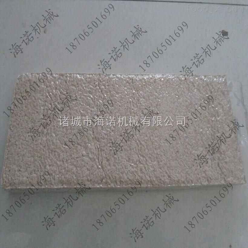 型立柜式粉剂真空包装机 粉末真空包装机 进口加热装置、耐