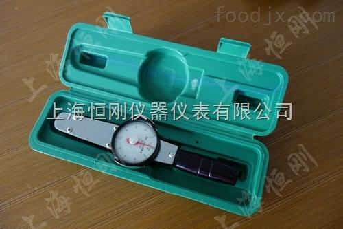 SGACD-300扭矩扳手/60-300牛米带表扭矩扳手