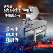 不銹鋼中藥材粉碎設備-供應不銹鋼中藥材粉碎設備