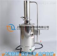2016新款自控蒸餾水器,20升自控蒸餾水器低價銷售,上海HSZII-20自控蒸餾水器圖片