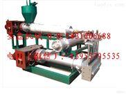 云南纸厂毛料造粒机生产视频