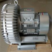 雙極漩渦氣泵,漩渦式氣泵,高壓抽真空旋渦泵,超高壓力雙段風泵廠家直銷