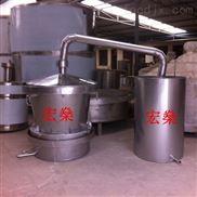 家庭小型酿酒设备 不锈钢蒸酒锅冷却器