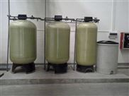 熱銷:北京fleck富萊克軟水器有限公司