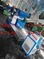 内蒙古废旧泡沫加工机器生产视频